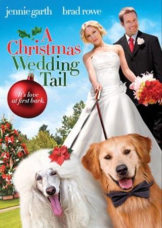 un mariage en cadeau - Les Films De Mariage