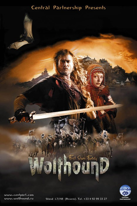 Wolfhound [DVDRiP l FRENCH][MULTI]