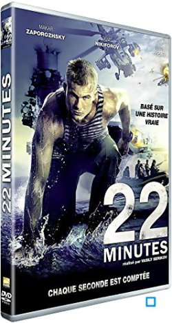 22 minutes - DVD