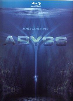 Abyss - Blu Ray