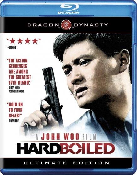 Hard-Boiled de John Woo annoncé en Blu-ray