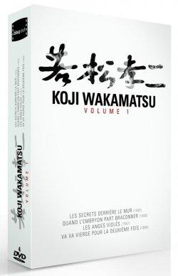 Coffret Koji Wakamatsu Volume 1