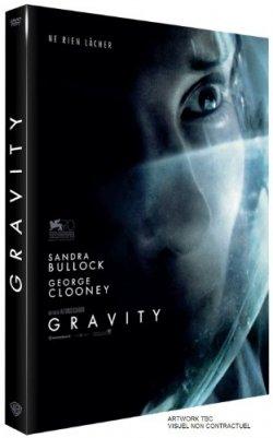 Gravity - DVD