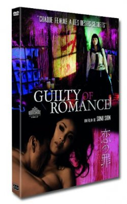 Guilty of romance [DVD]