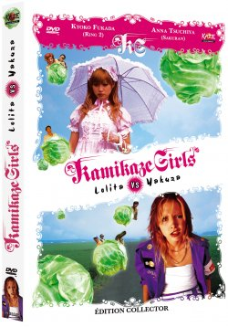 Kamikaze Girls - Edition Collector