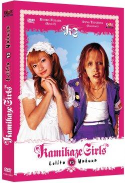 Kamikaze Girls - Edition simple