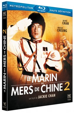 Le Marin des mers de Chine 2 - Blu Ray