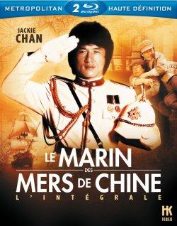 Le Marin des mers de Chine : L'intégrale Blu Ray