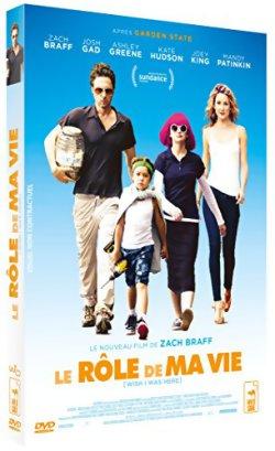 Le Rôle de ma vie - DVD