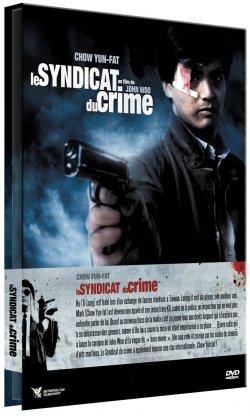 Le Syndicat du Crime