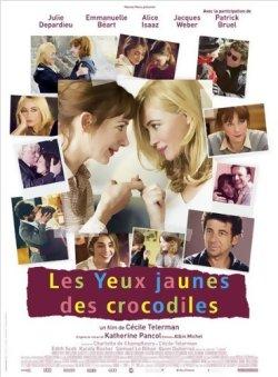 Les Yeux jaunes des crocodiles - DVD Collector