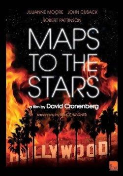 Maps to the Stars - Blu Ray