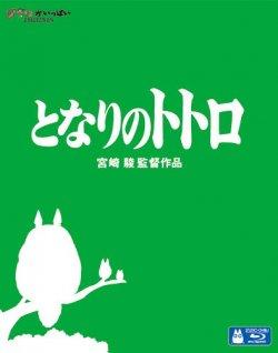 Mon Voisin Totoro Blu Ray