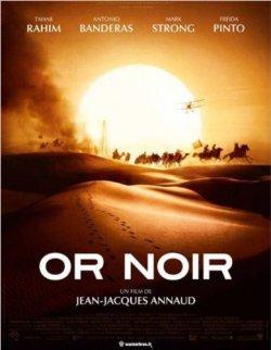 Or Noir DVD