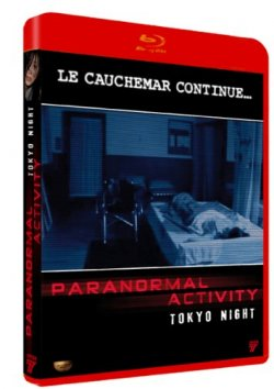 Paranormal Activity Tokyo Night Blu Ray