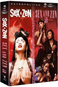 Sex and Zen + Sex and Zen 3D