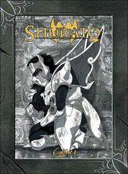 Shurato - Box 1