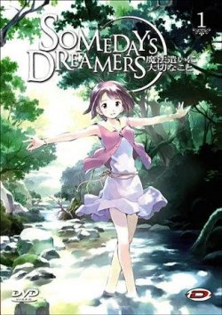 Someday's Dreamers -  vol. 1