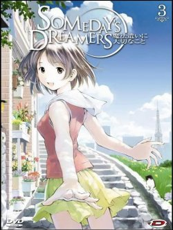 Someday's Dreamers - vol. 3