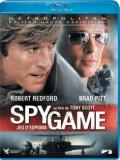 Spy Game Blu Ray