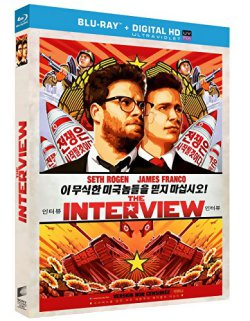 The Interview (Version non censurée) - Blu Ray