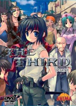 The Third - Coffret 1