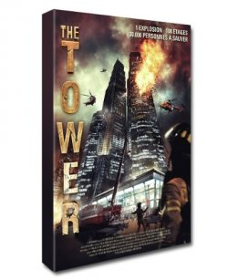 The Tower DVD