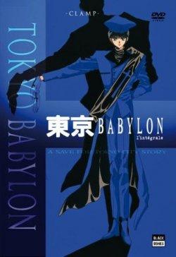 Tokyo Babylon (OAV)