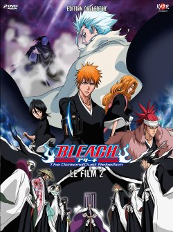 Bleach The Movie 2 : The DiamonDust Rebellion