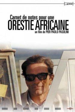 Carnet de notes pour une Orestie africaine