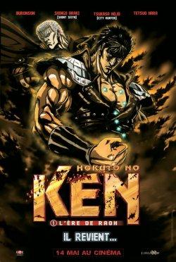 Hokuto no Ken, 1-L'Ere de Raoh