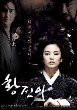 Hwang Jin-yi