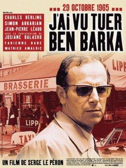 J'ai vu tuer Ben Barka