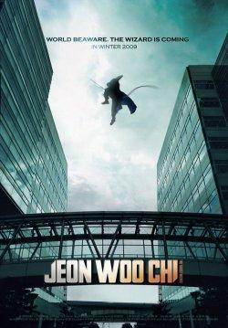 Jeon Woo Chi: The Taoist Wizard