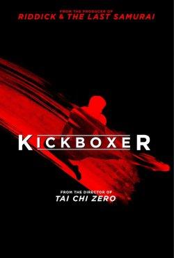 Kickboxer (Reboot)