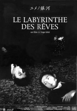 Le Labyrinthe des Rêves