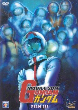 Mobile Suit Gundam - Film III