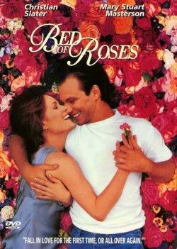 Pluie de roses sur Manhattan