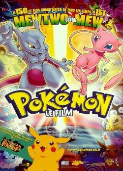 Pokemon : le film