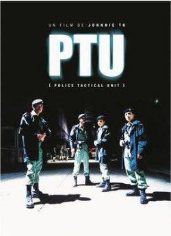 P.T.U. (Police Tactical Unit)