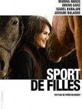 Sport de filles