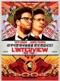 L'Interview qui tue