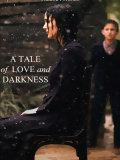 Une histoire d'amour et de ténèbres