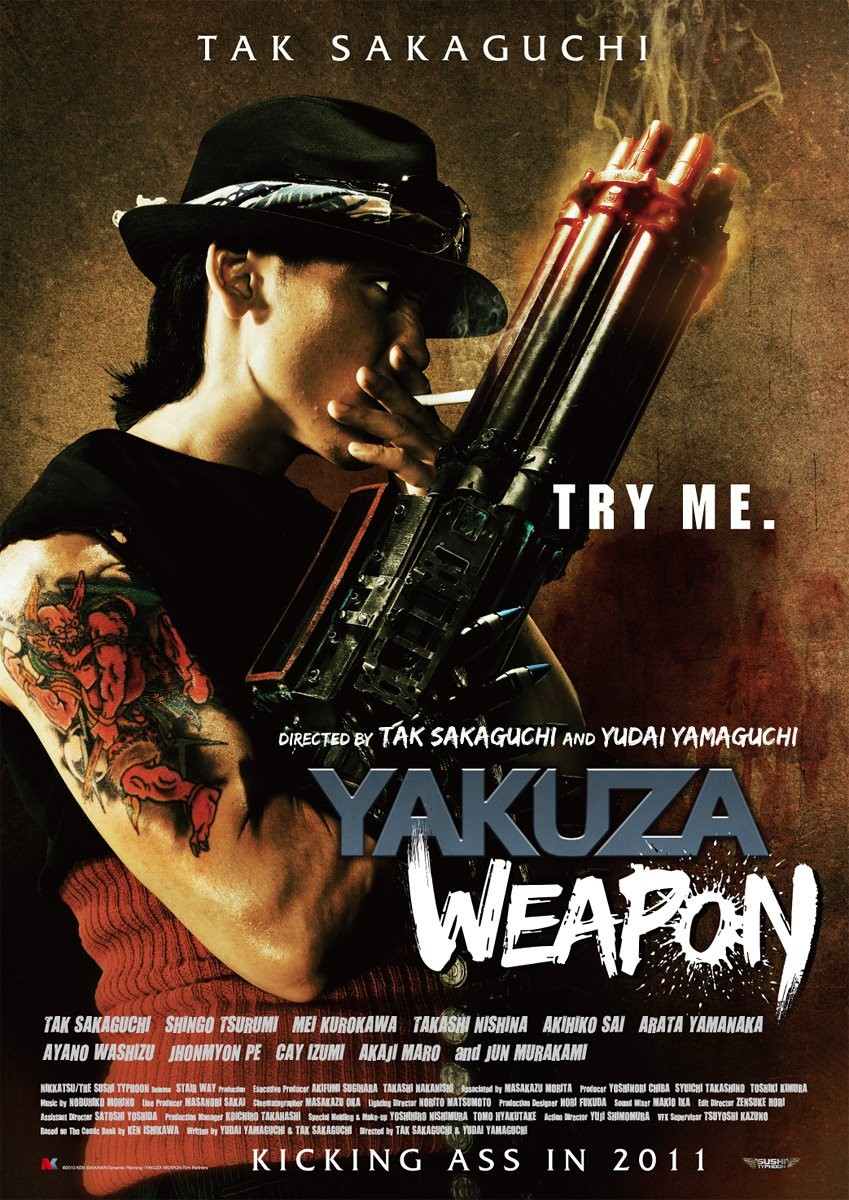 Yakuza weapon dvdrip